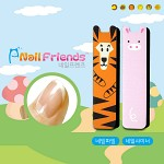 네일파일 and 샤이너 (Mini Friends-호돌 and 꿀이)