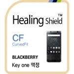 블랙베리 키원 CurvedFit 하이브리드 보호필름 1매