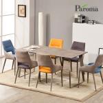 파로마 베리타 6인용 세라믹 식탁세트 의자형 A25