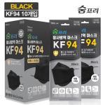 숨프리 미세먼지 황사마스크 KF94 10매 블랙 대형