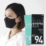 [바이홈] KF94 황사방역용 마스크 블랙 - 30P