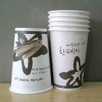 [한국설란] 옥수수코팅 종이컵 10oz 1줄 50개(뜨거운음료 전용)