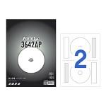 폼텍 잉크젯용 CD/DVD 라벨/PS-3642AP