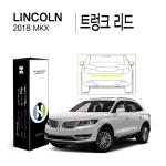 링컨 2018 MKX 트렁크 리드 PPF 필름 1매(HS1765935)