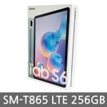 [정품e] 갤럭시탭 S6 10.5 LTE 256GB SM-T865