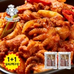 [엔젤쿡] 담백 양념 쭈꾸미 돼지두루치기 1+1 실속2팩 AGCARO0102
