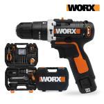 WORX 웍스 12V 충전 해머드릴 수공구 세트(WX129.5)