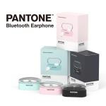 PANTONE PTB-01 블루투스이어폰