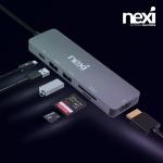 (NEXI) 넥시 6 in 1 Type-C 멀티스테이션 (NX1120)