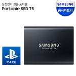 삼성전자 외장 SSD 포터블 T5 2GB