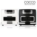 콕코(COCCO) 알루미나 공기청정기/11등급헤파필터