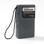 시그널 AMFM 휴대 라디오(그레이) /미니 효도라디오