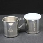 어린이집스텐양치컵(이니셜주문제작)