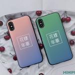 아이폰X/XS 화양연화 카드케이스