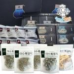 [엔젤쿡]프리미엄 여수복 멸치 선물세트 귀한선물