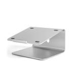 링켓 알루미늄 노트북거치대 / 회전식 받침대 LCNS170