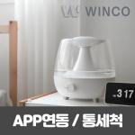 윈코 스마트 AI 가습기 WiFi 반영구필터 습도조절