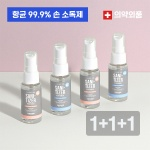 [1+1+1] 휴대용 항균 퍼퓸 스프레이형 손소독제