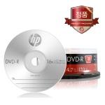 HP DVD-R 4.7GB 25P CAKE 25장 케이크/공시디/공CD/공DVD