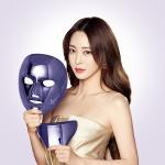 한예슬 오페라 미룩스 LED 마스크 (바이올렛)