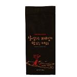[비마프]기아대책 공정무역커피_인도네시아 자바섬 맛있는 원두200g(분쇄or홀빈)