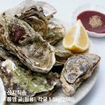 산지직송 경남 통영 굴 찜용 각굴 1.5kg 25미