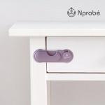 유아안전용품 고리형 잠금장치 2p세트