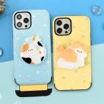 하드 범퍼 고양이 냥 패턴 카드슬롯 케이스+젤리톡