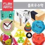 [플로우수학] 창의사고력 초등수학체험 D세트 - 4학년