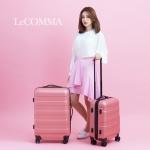 [르코마] 런던 ABS 캐리어 핑크 - 20인치/24인치