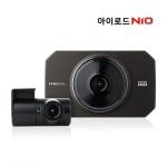 아이로드 N10 32GB 전후방 풀HD 2채널 블랙박스