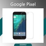 구글 픽셀 9H 강화유리 액정보호필름 - 3T