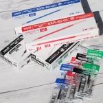 미쓰비시 유니 제트스트림 3색/4색/멀티펜 0.5mm 리필심 SXR-80-05 1다스(10개입)