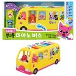 미미월드 노래하는 핑크퐁 피아노 버스