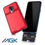 케이스 일체형 보조배터리 케이스 - 갤럭시 S9/S9+