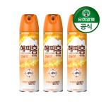 [유한양행]해피홈 모기약 에어로솔 500ml 감귤향(3입)