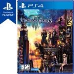 PS4 킹덤하츠 3 한글판 (초회특전프로모션코드동봉)
