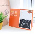 제이밀크 태교달력(임신달력)