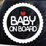 BABY ON BOARD - 초보운전스티커(NEW151)