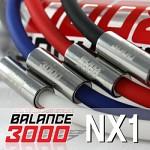 [Balance3000] 스포츠 게르마늄 목걸이-NX1