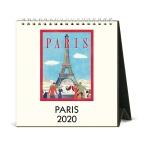 2020 카발리니 탁상캘린더 Paris
