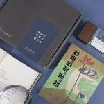 윤동주 별밤 패키지 (북퍼퓸+미니북 세트)