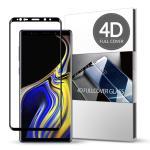 스킨즈 갤럭시노트9 4D 풀커버 강화유리 필름 (1장)