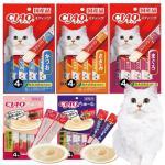 이나바 챠오츄르 스틱 츄르 모음전 고양이간식