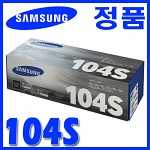 삼성 정품 MLT-D104S D104 104S 104  ML-1660/1661/1665/1670/1675/1860/1865 SCX-3200/3205/3210
