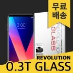 (1+1)레볼루션글라스 0.3T 강화유리 LG V30 플러스
