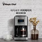 매직쉐프 커피메이커 MECM-J18B 대용량