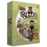 렛츠고 한국사1 (선사시대~후삼국통일) 역사 보드게임