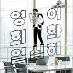 ci976-영어회화열심히_그래픽스티커
