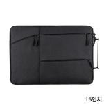 여성 예쁜 수납 파우치 노트북 가방 케이스 15 블랙